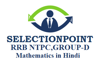 RRB NTPC GROUP-D