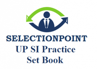 UP SI Practice Set Book